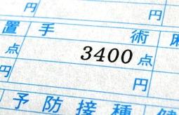 090615手術って!!.jpg